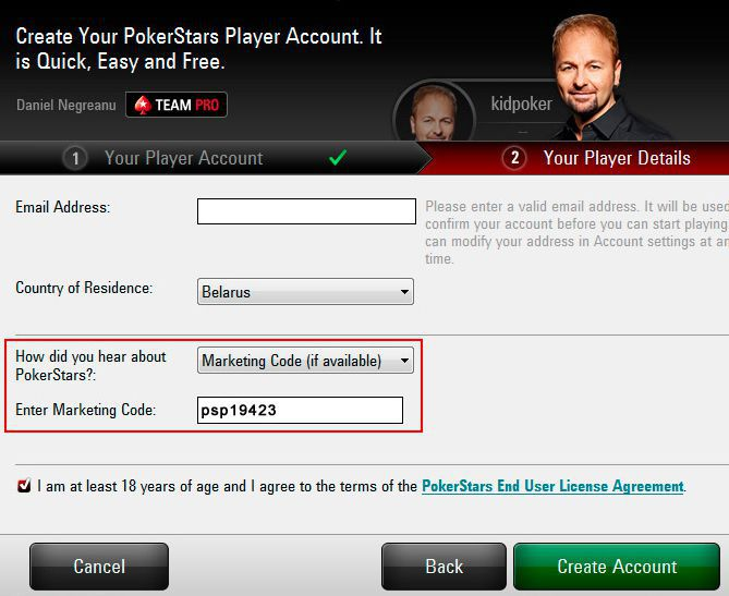 No Deposit Bonus Pokerstars