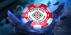 How to get Poker MIRA no deposit bonus